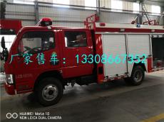 五家渠市重汽22吨简易消防车良心销售