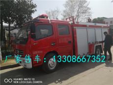 韶关市重汽15吨社区消防车包上牌