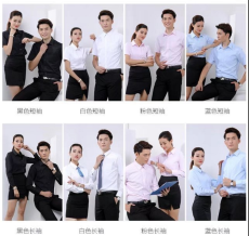 广州白云区男女白衬衣定制批发职业衬衫厂