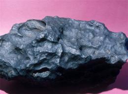 哪可以鉴定原矿石铁陨石价格
