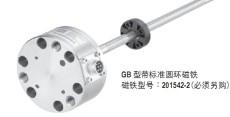 GHM0850MD601A0