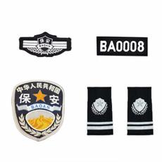 石岩哪里有卖保安服的地方保安义警肩章