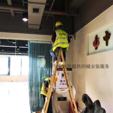 南山消防報建  深圳消防工程公司辦理