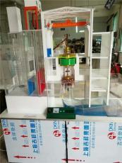 燈泡貫流式  水輪發電機模型