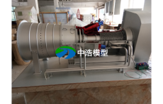 凝气式汽轮机模型