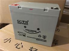 美国原装SOTA蓄电池XSA121000 12V100AH售后