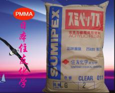 SUMIPEX EX日本住友PMMA EX代理商 經銷商