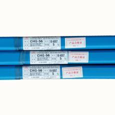 供应四川大西洋CHG-56焊丝70S-6氩弧焊丝