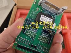 IGBT驱动板2QP0115T12-2MBI450VN-120-50