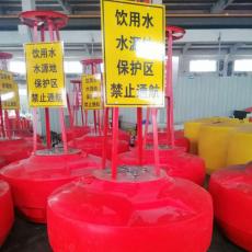 水利工程警示浮標內河水質監測浮標造價