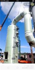 新疆玻璃鋼脫硫塔中潤易和防腐材料凈化空氣