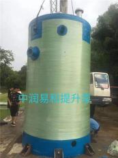 新疆玻璃鋼自動化一體化污水提升泵中潤易和