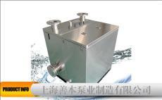 地下室一体化污水提升设备