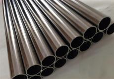 小口徑2520不銹鋼管價格多少