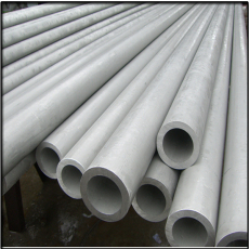 小口徑06Cr25Ni20不銹鋼管價格多少