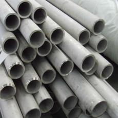0Cr25Ni20不銹鋼管和310S不銹鋼管材質一樣