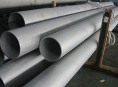Cr25Ni20不銹鋼管和310S不銹鋼管材質一樣嗎