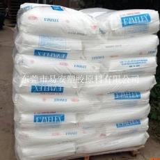 EVA日本三井化学P1907可注塑低溶脂耐酸碱