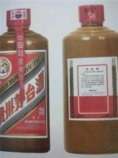 回收五十年茅臺酒瓶回收賣多少錢價高收