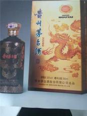 回收雞年茅臺酒瓶回收價多少錢價時報價
