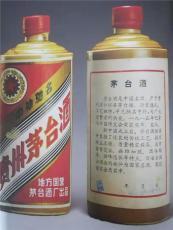 回收豬年茅臺酒瓶回收能賣多少錢當今價格