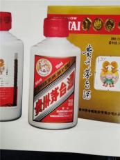 回收6L茅臺瓶子回收價格需時報價