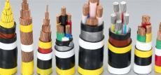 河源源城区旧电缆线收购工程剩余电缆收购