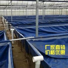 汕頭帆布養殖魚池水池 汕尾養殖水產業魚池