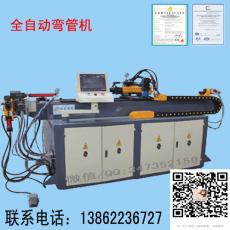 數控全自動彎管機設備 單頭液壓彎管機SB38C