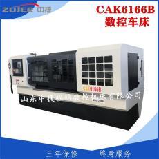 數控車床 自動-CAK6166BX1000數控車床件