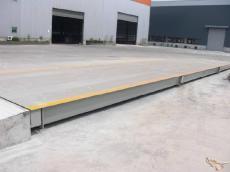 北京豐臺1-200噸地磅出租