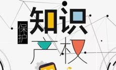 臨沂企業認證軟件企業認證標準