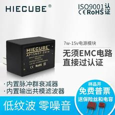 15V穩壓電源模塊小體積AC-DC開關電源