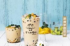 乐山奶茶店专用原料珍珠奶茶原料哪有