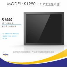 19寸工業液晶顯示器K1990嵌入式工業液晶