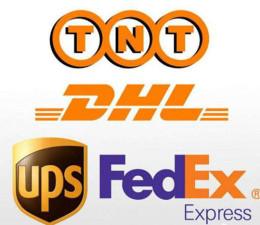 操作上海DHL國際快遞進口清關手續