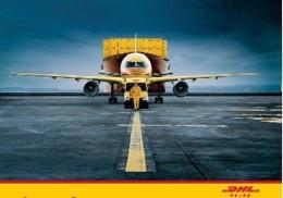 個人物品DHL快遞進口報關程序詳析