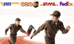 順利報關國際快遞DHL物品要幾天