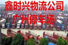 惠阳秋长到江苏海安县13米高栏车出租