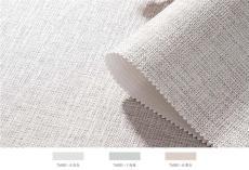 JCC天洋墻布 小日春和 現代無縫墻布非墻紙