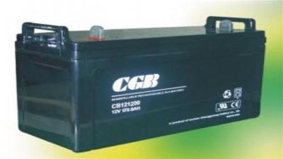 CGB長光蓄電池青海有限公司