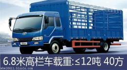 中山珠海到六安长途货车司机联系出租