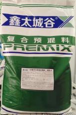 5綠色健康無抗微生態型架子牛專用預混料