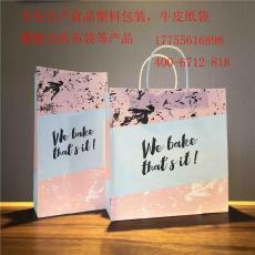 安徽智成包裝袋定制炒栗子專用紙袋