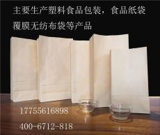 专业定制生产牛皮纸袋手提袋淋膜防油食品袋