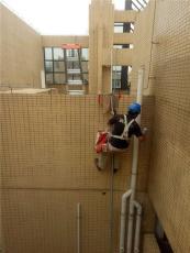 佛山市双城防水装饰工程有限公司
