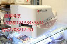 標映線號機S680熱轉印機