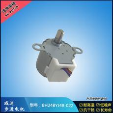厂家定制暖风机摆头步进电机BH-24BYJ48-007