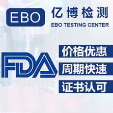 化妝品FDA注冊有哪些好處