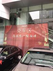 深圳戶內廣告寫真單孔透玻璃櫥窗專用畫面